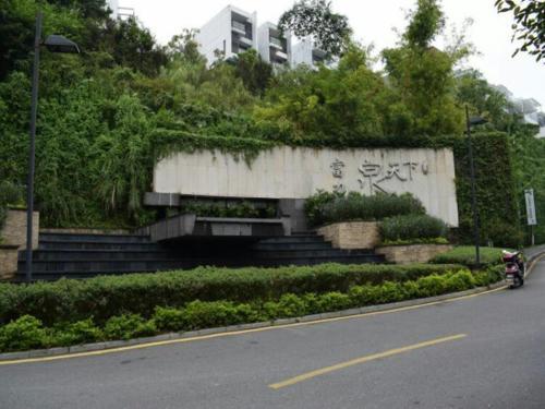 . Xize Hot Spring Holiday Villa