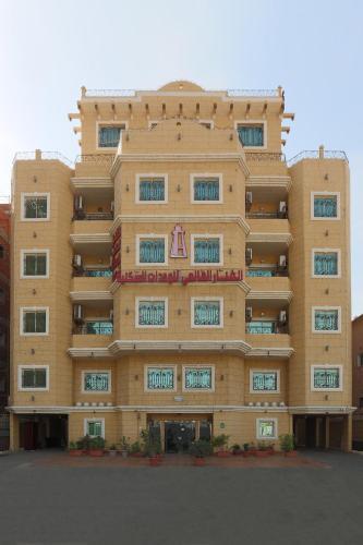 HotelAl-Fanar Global Inn & Hotel Suites 1