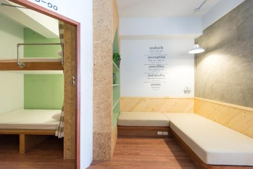 Barn & Bed Hostel photo 16