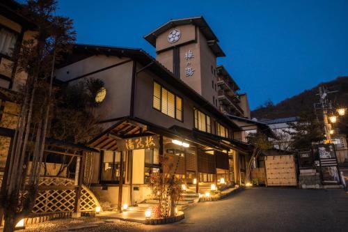 Umenoyu - Accommodation - Matsumoto