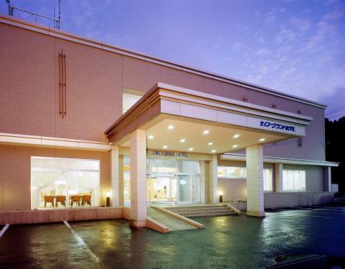 Seiko Grand Hotel - Oga