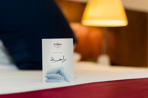 Makarem Umm Al Qura Hotel Main image 1