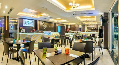 Qiu Hotel Sukhumvit photo 17