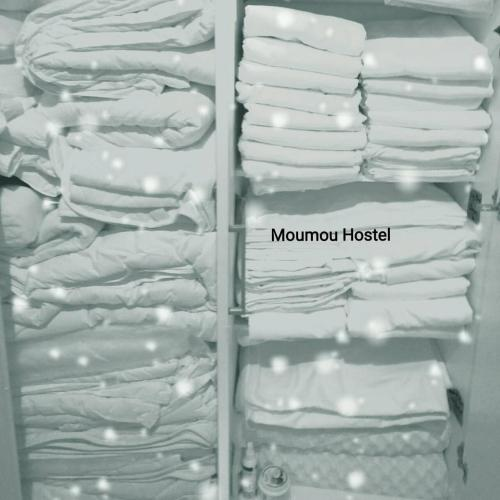 Moumou Hostel photo 47