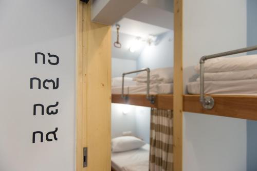 Barn & Bed Hostel photo 31