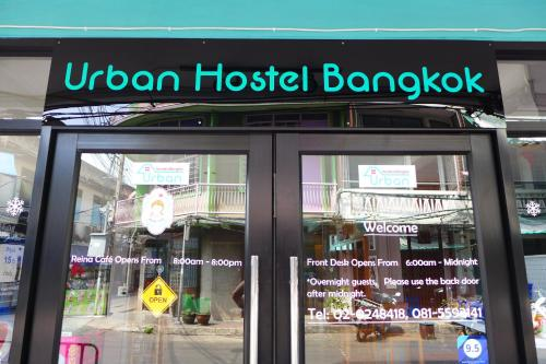 Urban Hostel Bangkok photo 67