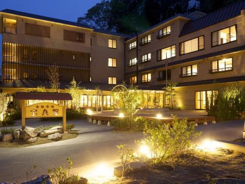 蓬萊罐海灘美食酒店 Hamabeno Ryouriyado Houraikan