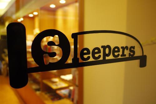 沙發床旅舍 Sleepers Guesthouse