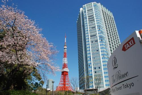 The Prince Park Tower Tokyo photo 25