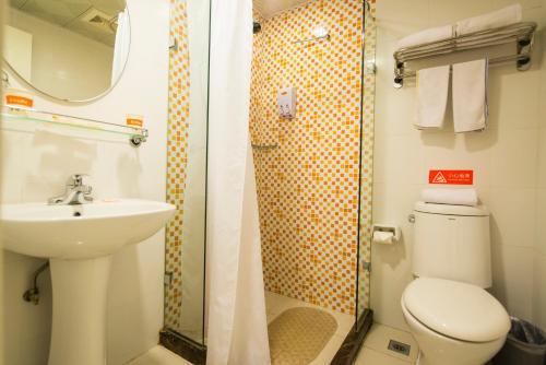 Home Inn Qingdao Licang Baolong Square istabas fotogrāfijas