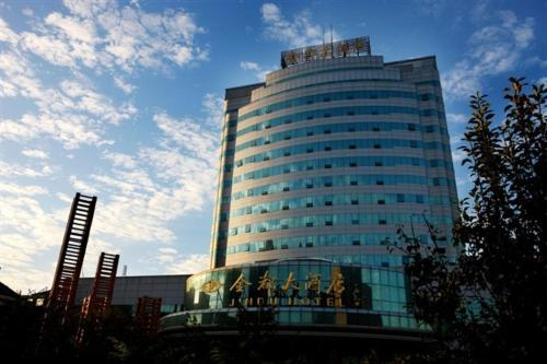 More about Shandong Jindu Hotel