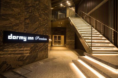 Myoujin-no-Yu Dormy Inn Premium Kanda photo 2