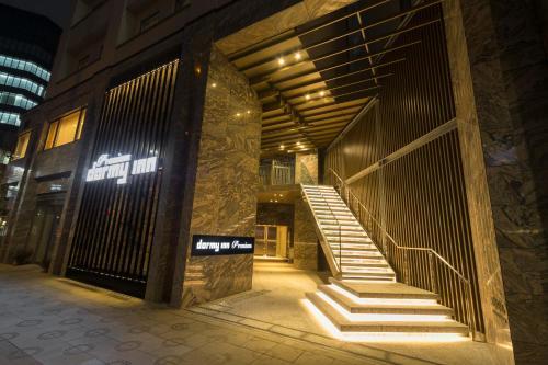 Myoujin-no-Yu Dormy Inn Premium Kanda photo 3