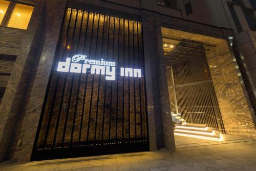 Myoujin-no-Yu Dormy Inn Premium Kanda photo 4