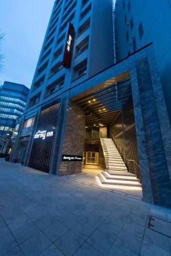 Myoujin-no-Yu Dormy Inn Premium Kanda photo 6