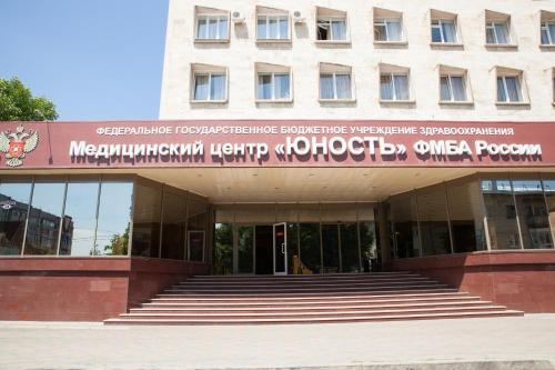 Medical Centre Yunost