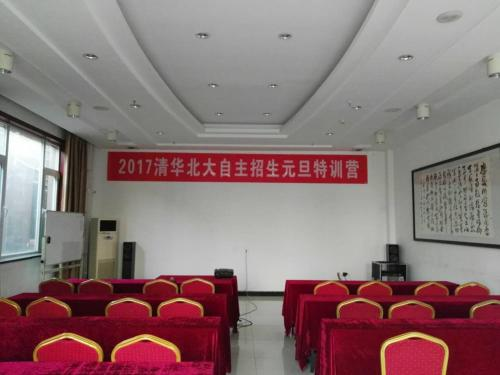 Beijing Gongmei Blue Peacock Business Hotel photo 29