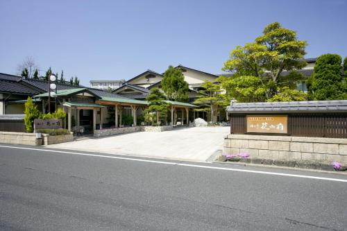 花御前日式旅館 Hanagozen