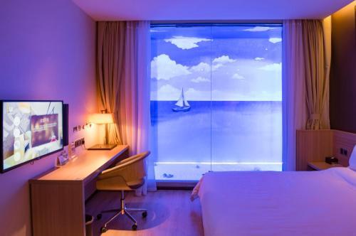 IU Hotel Taiyuan Yingze West Avenue Juranzhijia
