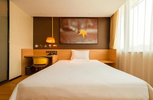 IU Hotel Neijiang Zizhong Zizhou Avenue salas fotos