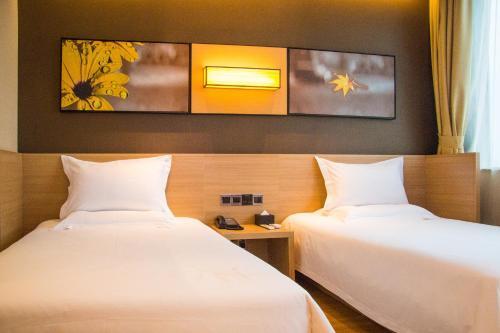 . IU Hotel Yining Shanghai City