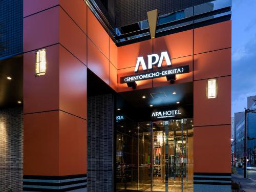 新富町站北APA酒店