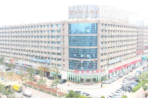 Xiamen Hooray Hotel Xiamen
