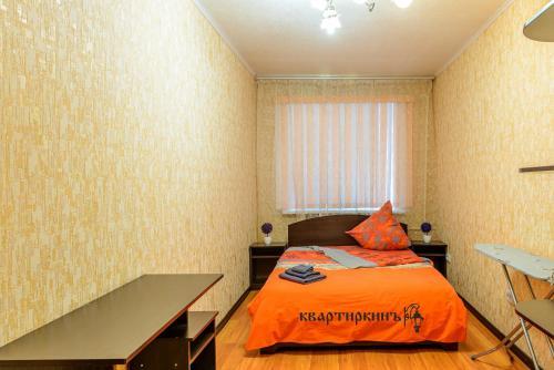 . Apartment TwoPillows on Mira 4
