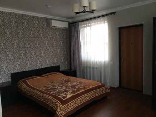 Salma Guest House