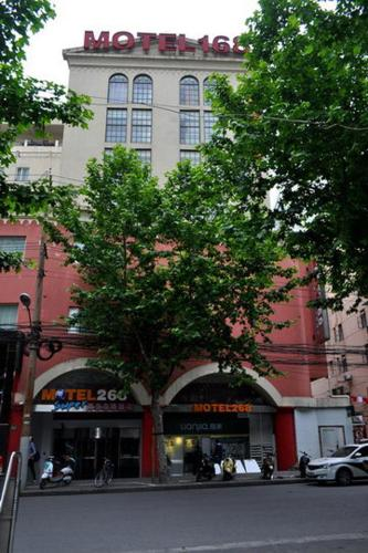 Hotel Motel 168 Sinan Road