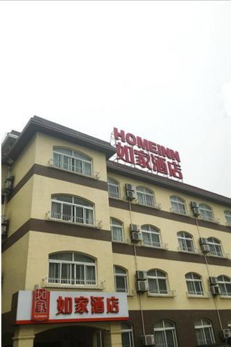 Hotel Home Inn Century Park