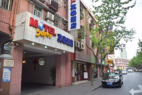 Hotel Motel Shanghai Nanjing Road People's Square