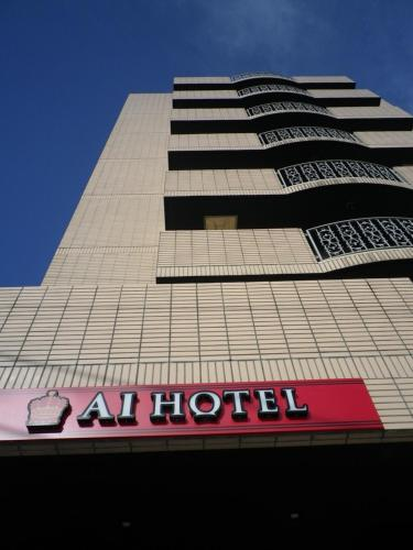 Accommodation in Ageo