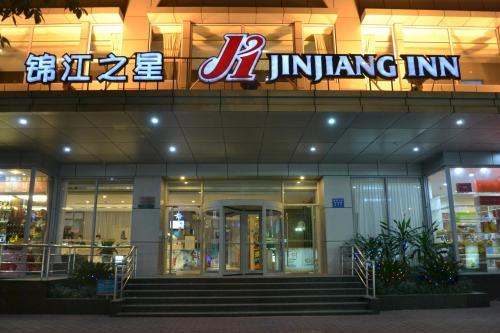Jinjiang Inn Guangzhou Sun Yat Sens Memorial Hall