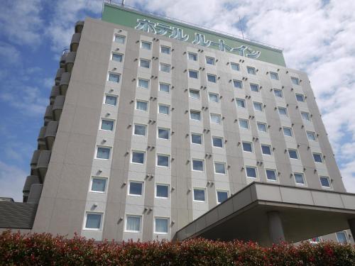 . Hotel Route-Inn Iwakiizumi Ekimae