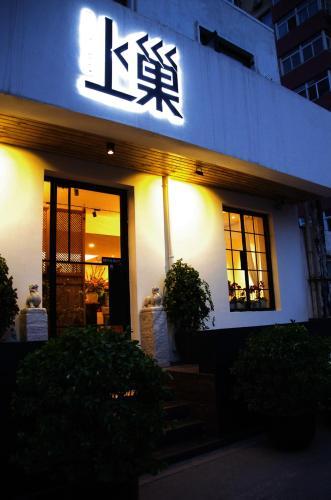 Beijing Shangchao Hotel impression