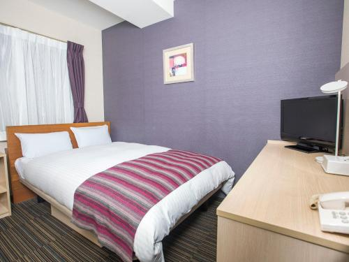 Double Room with Small Double Bed - Smoking - Long Stay