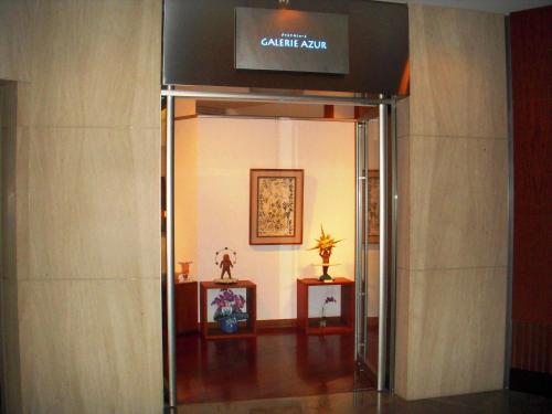 Cerulean Tower Tokyu Hotel photo 3