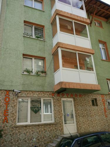 Family Hotel Kartala - Blagoevgrad