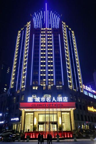 Yibin Celebrity City Hotel