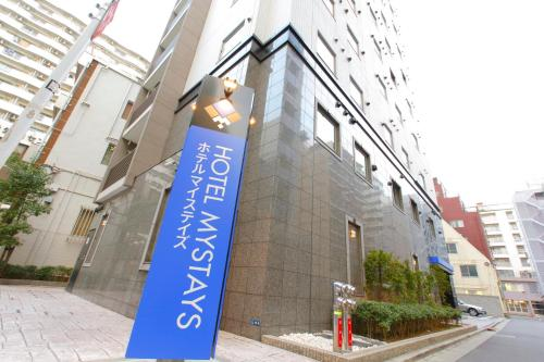 HOTEL MYSTAYS Kamata