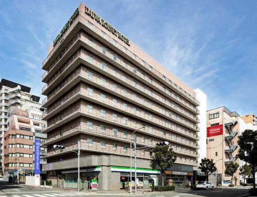 大和魯內神戶三宮酒店