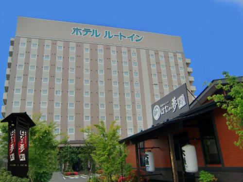. Hotel Route-Inn Mito Kencho-mae