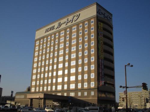 . Hotel Route-Inn Kitami Odorinishi