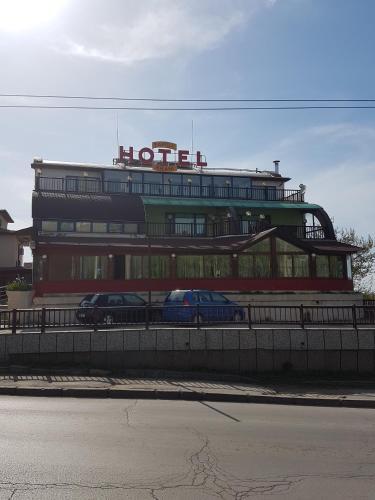 Brani Family Hotel