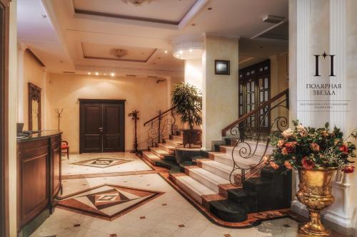 Фото отеля Polyarnaya Zvezda