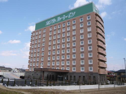 郡山國米旅館酒店
