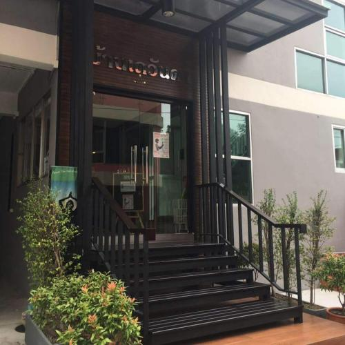 Bann Devanda Apartment Bann Devanda Apartment
