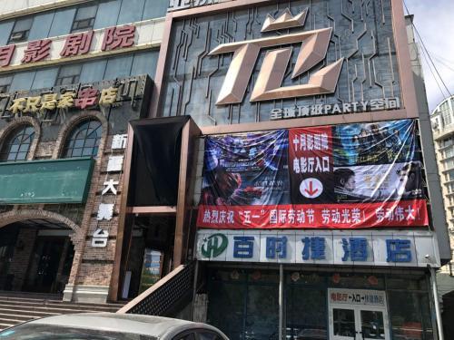 . Bestay Hotel Express Urumqi Hongshan Branch