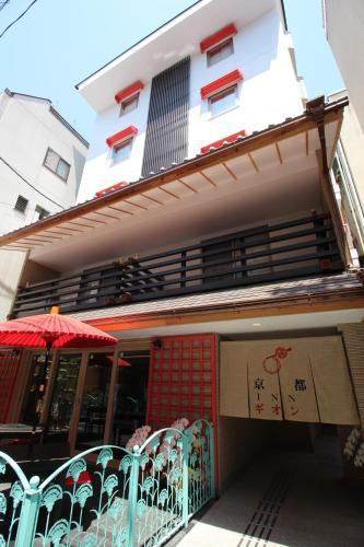 京都祗園酒店 Kyoto Inn Gion